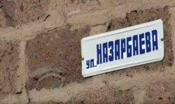 Армениядағы Назарбаев көшесі атаусыз қалды