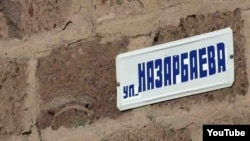 Арич ауылындағы орталық көше. Армения. 2015 жыл.