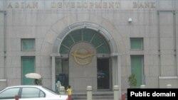Здание штаб-квартиры Азиатского банка развития в Маниле.
