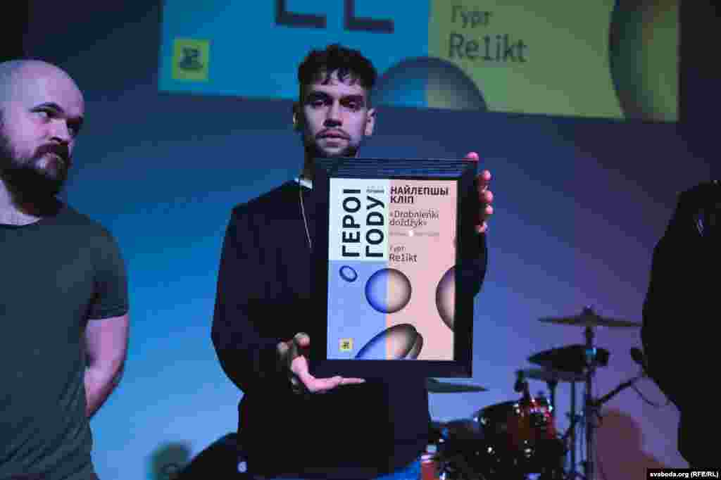 Узнагарода музычнаму гурту Re1ikt за «Найлепшы кліп» на песьню «Дробненькі дожджык»