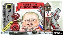 Украинская политическая карикатура