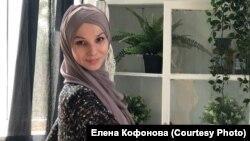 Елена Кофонова