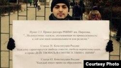 Асадулла Гасаналиев уку йорты каршында ялгыз пикет оештыра