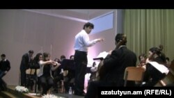 Youth Orchestra of Armenia