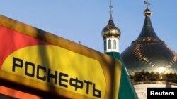 Новость о том, что «Роснефть» появится на грузинском рынке, для многих в Тбилиси свалилась как снег на голову. Компания оказалась и в грузинском «черном списке» после того, как стала проводить разведку на Гудаутском шельфе и суше в Восточной Абхазии