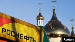 Мунайдын дүйнөлүк баасынын арзандашы орус экономикасын кыйын абалга кептеди.,