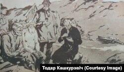 Ілюстрацыя да рамана Халдара Лакснэса «Атамная станцыя». Канец 1950-х гг.