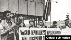 Народный депутат ТАССР Роберт Миннуллин на одном из многочисленных митингов, проходивших в Казани в 1990 году