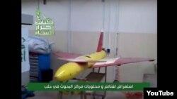 شورشیان سوری می گویند که پهپادهای ساخت ایران را به تصرف درآورده اند.