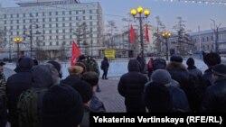 Митинг в Иркутске против роста цен на топливо