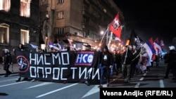 Marš Nacionalnog srpskog fronta, arhivska fotografija
