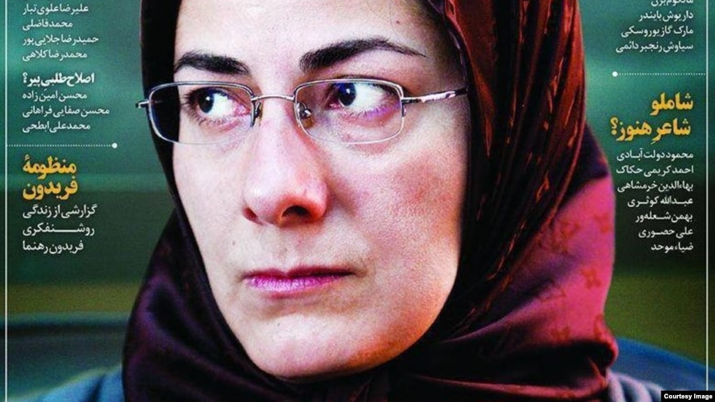 Daughter Of Iran's 'Hanging Judge' Breaks Silence About Her