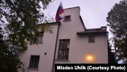Любляна, Союз писателей