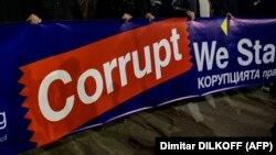 Protestatri bulgari anticorupție la Sofia