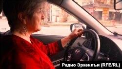 Мутаева Загьра
