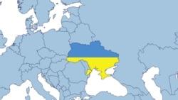 Украина турында ни беләсез?