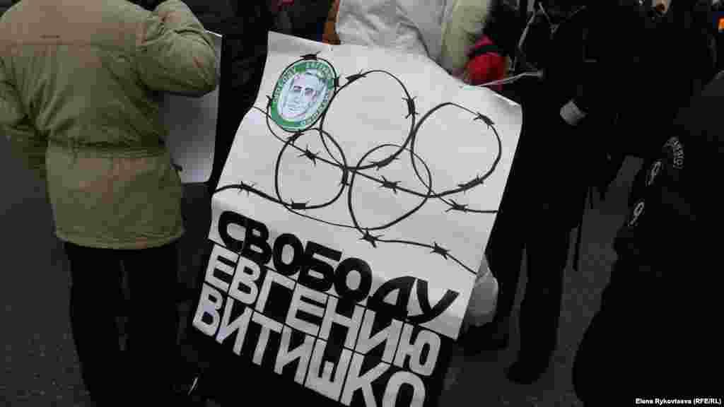 """Шествие в поддержку """"узников Болотной"""""""