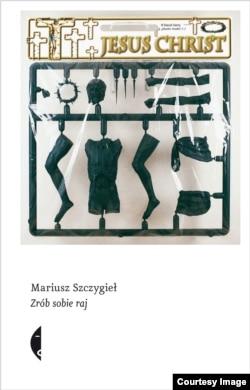Обложка польского издания книги