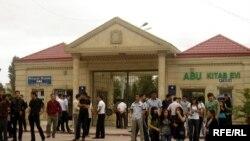 AAzərbaycan Beynəlxalq Universiteti