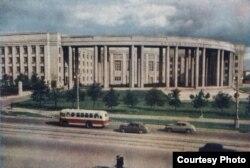 Менск, галоўны корпус АН БССР, 1950-я гады