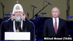 Патриарх РПЦ Кирилл и президент России Владимир Путин, Москва, 1 ноября 2018 года