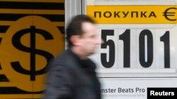Мужчина проходит рядом с пунктом обмена валют в Москве. 3 марта 2014 года.