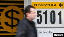 Ер адам валюта айырбастау орнының жанынан өтіп барады. Мәскеу, 3 наурыз 2014 жыл.