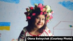Олена Сотничек