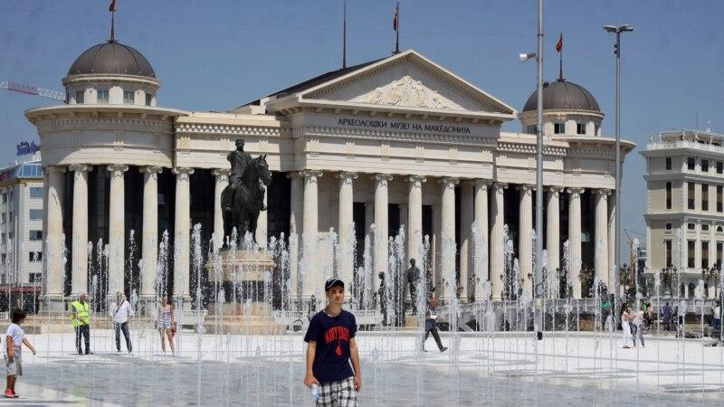 Rečita srpska ćutanja o novom imenu Makedonije