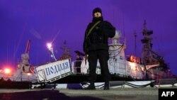 Корабель МО ДПСУ «Поділля», архівне фото