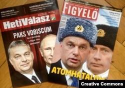 Обкладинки угорських журналів з публікаціями про угоду «Пакш-2»