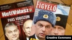 Орус президенти Владимир Путиндин Венгриянын өкмөт башчысы Виктор Орбан менен жолугары прессанын башкы темасына айланды. Венгрия. 2015