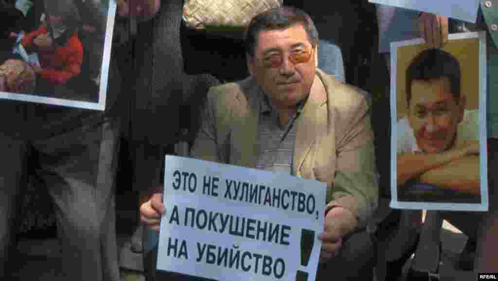 Казахстан. 16–20 апреля 2012 года #12
