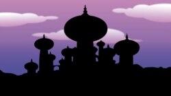 Тест: Аладдин и волшебная лампа (1)