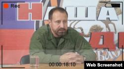 Олександр Ходаковський, один із ватажків угруповання «ДНР»
