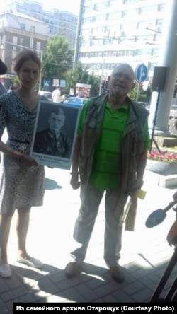 """Вероника Рожкова и Владимир Старощук на акции """"Бессмертный полк"""". Новосибирск"""