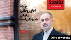 تصویری از مجله «اندیشه پویا» و گفتوگوی آن با حسامالدین آشنا، مشاور رییس جمهوری ایران