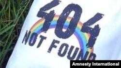 """""""ВКонтакте"""" әлеуметтік желісіндегі """"Дети-404. ЛГБТ-подростки"""" қауымдастығының белгісі."""