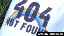 Эмблема сообщества ЛГБТ-подростков в российской социальной сети «ВКонтакте» «Дети-404. ЛГБТ-подростки».