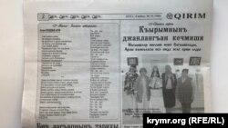 Стихотворение Алие Кенжалиевой в выпуске газеты «Къырым» от 9 мая 2018 года