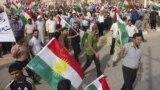 مسيرة للكرد في خانقين (من الارشيف)