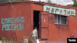 Для сохранения межнационального мира на какие-то правонарушения югоосетинским властям приходится закрывать глаза: население живет бедно и едва сводит концы с концами