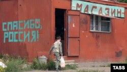 Для небольшого бизнеса в Южной Осетии существуют вполне комфортные условия работы. Да и незанятых предпринимательских ниш в республике тоже предостаточно
