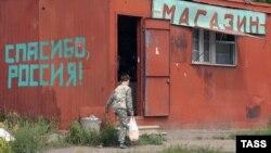 Согласно подписанному между РФ и Южной Осетией договору, товары массового потребления и продукты питания, завозимые из России, не облагаются налогом. Льготы не распространяются лишь на минеральные воды, винно-водочную продукцию, производимую в самой республике