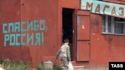 Московские и местные эксперты отмечают, что такого дефицита легитимности югоосетинская власть не испытывала с момента провозглашения независимости республики