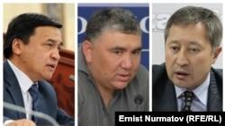 Каныбек Иманалиев, Мелис Карыбеков жана Талантбек Исаев.