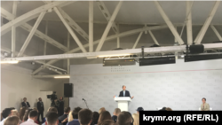 Выступление Джона Керри в рамках 14-й ежегодной встречи Ялтинской европейской стратегии (YES), Киев, 15 сентября 2017 года
