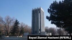 آرشیف، آرامگاه سیدجمال الدین افغانی در محوطه پوهنتون کابل
