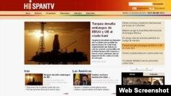 Сафҳаи интернетии HispanTV-и Эрон