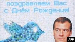 Мои собеседники не скупились на комплименты, среди которых чаще всего звучало: наш спаситель, герой осетинского народа, он поднял престиж России и Южной Осетии